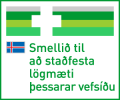 stadfesta-logmaeti-vefsidu